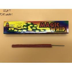 Πυροτεχνηματα - ΚΙΝΕΖΙΚΟ ΦΙΔΑΚΙ Παιδικά Πυροτεχνήματα