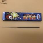 Πυροτεχνηματα - ΣΥΡΜΑΤΑΚΙ Παιδικά Πυροτεχνήματα